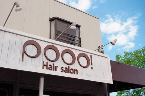 Pooo Hair Salon